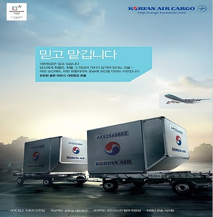 Home - Korean Air Cargo